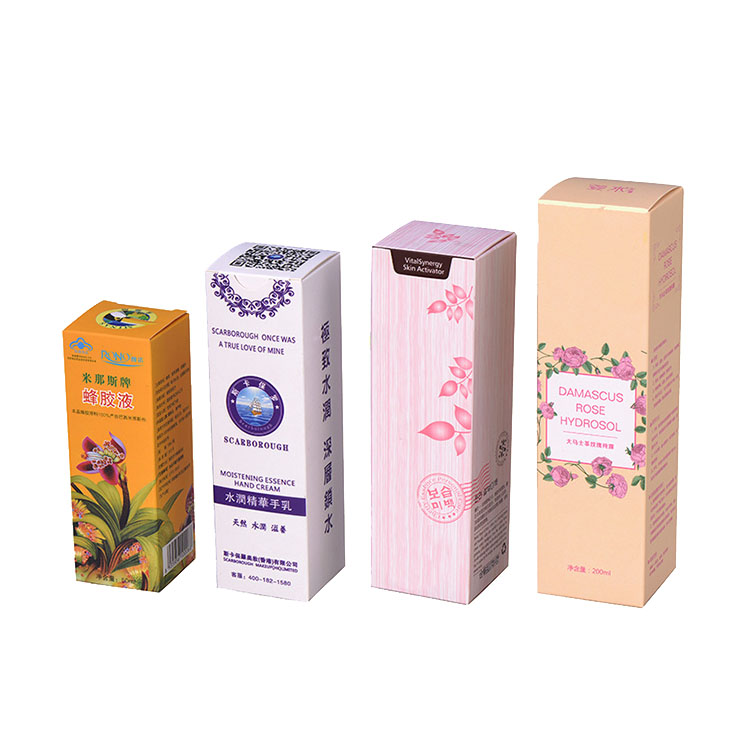 cosmetic box packaging02.jpg