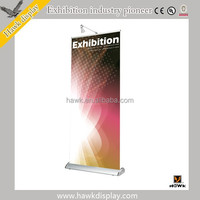 Portable roll up display frame (HK-1)