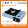 2.5KW aluminum camping gas cooker