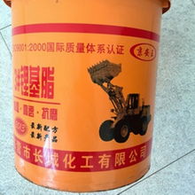 cheap automotive lubricants high temperature grease price