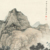 Chinese Landscape Painting Print of Mountains and Waters by Chen Shaomei