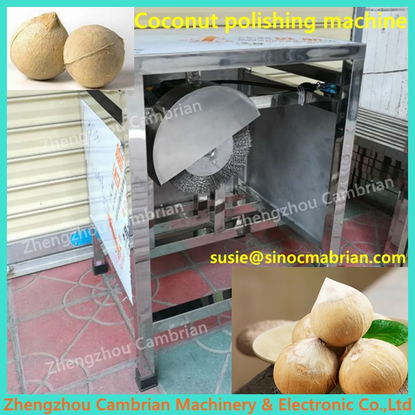 Ring-pull added commercial coconut polishing machine with factory price
