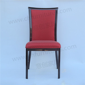 chair for the hospitality industry YC-E60