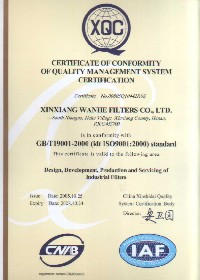 CERTIFICATE OF CONFORMITY OF QUALITY MANAGFMENT SYSTEM CERTIFICATION