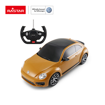 Rastar 1:14 licensed model car for kids playing