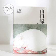 Дневник для кошек, винтажный Японский блокнот zakka, переплетенный эскиз канцелярских товаров, школьные принадлежности, escolar A6865(Китай)