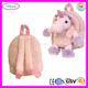 B470 Factory Kids Cuddly Pink & Purple Backpack Polo Plush Unicorn Pastel Polo Backpack