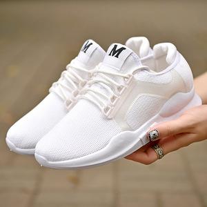 a7b54f8445f4 Women Sports Shoes