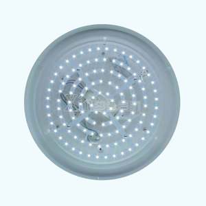 Magnetic light kits hollow design led ceiling light pcb board