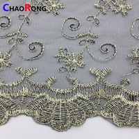 CRF0081 2018 hot sale new multi colour gold organza stretch lace fabric