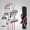 Hot selling PGM specified design for junior mini China golf clubs