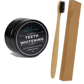 Organic Coconut Shell Activated Teeth Whitening Set Charcoal Powder toothbrush kit