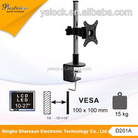 360 degrees rotation lcd monitor stand D201A