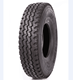 New Brand 1200 20 Tyre for Truck Looking for Distributors in Africa Market