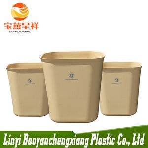 China Waste Basket Set Wholesale Alibaba
