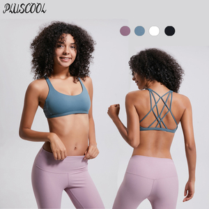 Wholesale organic yoga clothing women sexy nude sports yoga bra