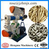 equipment from china for the small busniess farm machinery aqua automatic fish feed pellet machines