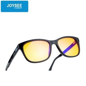 2becec223b0 Glasses Frame