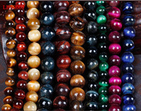 Natural Genuine Stone High Quality Colored Tiger Eye Round Loose Beads for DIY making jewelry