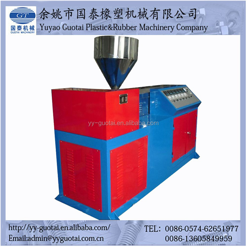 busbar trunking system colored cable trunking extrusion line