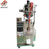 CE certificate automatic 50 ml red wine/liquor/spirits / alcoholic drink packing machine