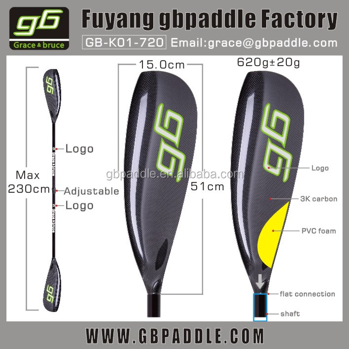 2015 Full carbon fiber paddle marathon extention shaft kayak paddles with 10cm adjustment