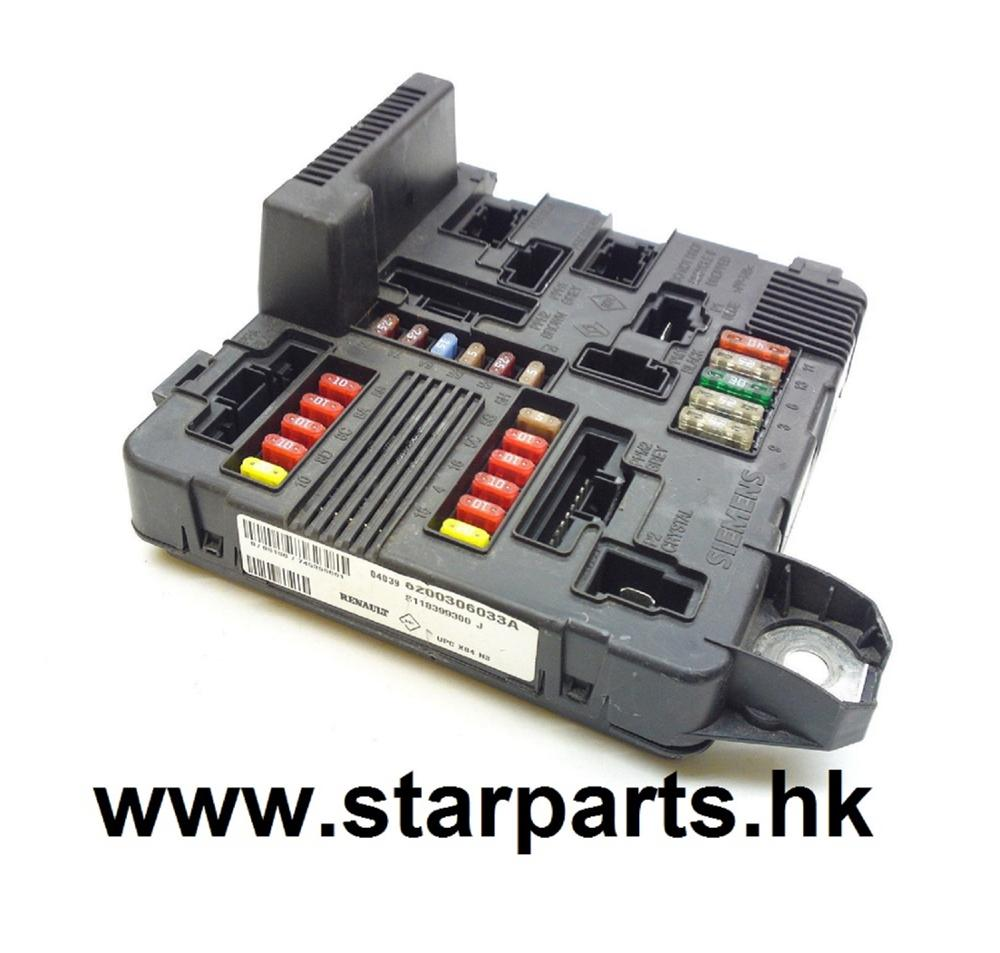 Auto Parts Renault Megane Ii Suppliers 03 Fuse Box And Manufacturers At