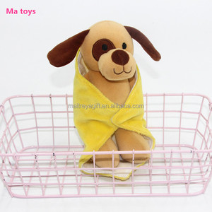 Newborn cute brown dog plush toy wrap with yellow bath towel best kids gift