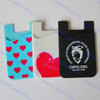 Hot sale mobile phone wallet case sticky adhesive silicon bank card holder