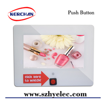 Low power consumption 7 inch lcd push button multimedia video photo frame
