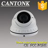 12 MP 4K 10 megapixel high definition ip camera with 50 meters IR distance