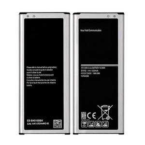 China phone 4 battery wholesale 🇨🇳 - Alibaba