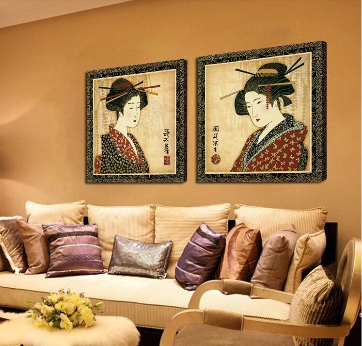 Japonais Femme Art Achetez des lots à Petit Prix Japonais