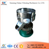 XinXiang Dahan stainless steel circular liquid shaker filter for slurry, single layer vibrating screen