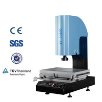 Micro dimension measuring machine, video measuring system