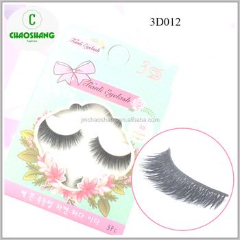 a60475b0357 Cheap price wholesale silk mink lashes 3 Pairs synthetic hair premium 3d  silk false eyelash faux