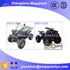 spy racing electric quad atv 3000w