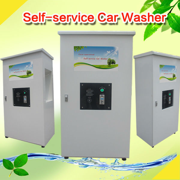 CE 80bar Coin/card operated self service high pressure car wash machine/self service agricultural sprayer with water tank