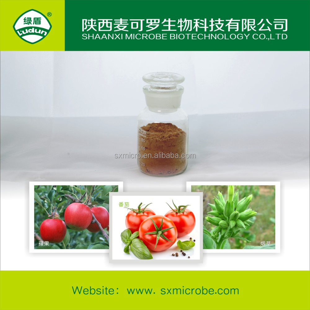 High Quality Fungicide Ningnanmycin WP