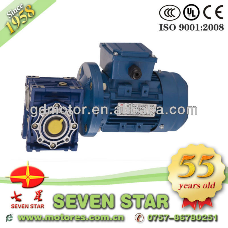 Good factory supplier zheng gear motor
