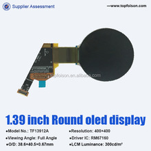 400*400 oled display factory price 1.39 inch round oled