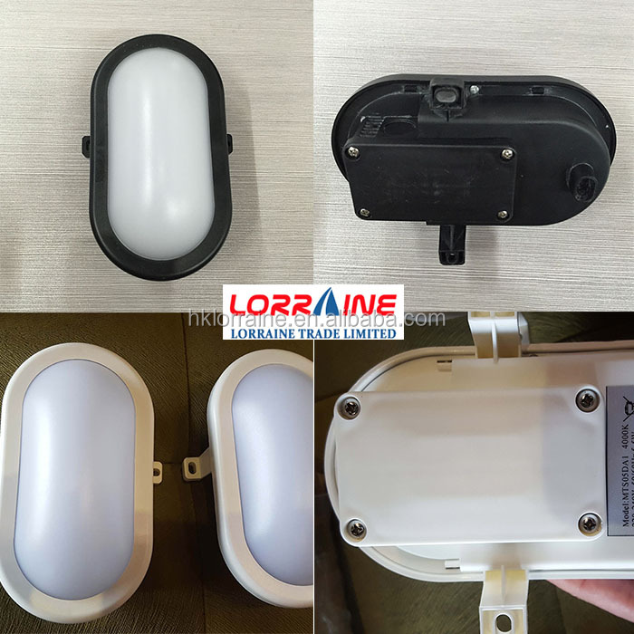 Wall Mounted Outdoor Lights Plastic Bulkhead Light SMD Vintage Wall Lamp 10W LED Wall Light