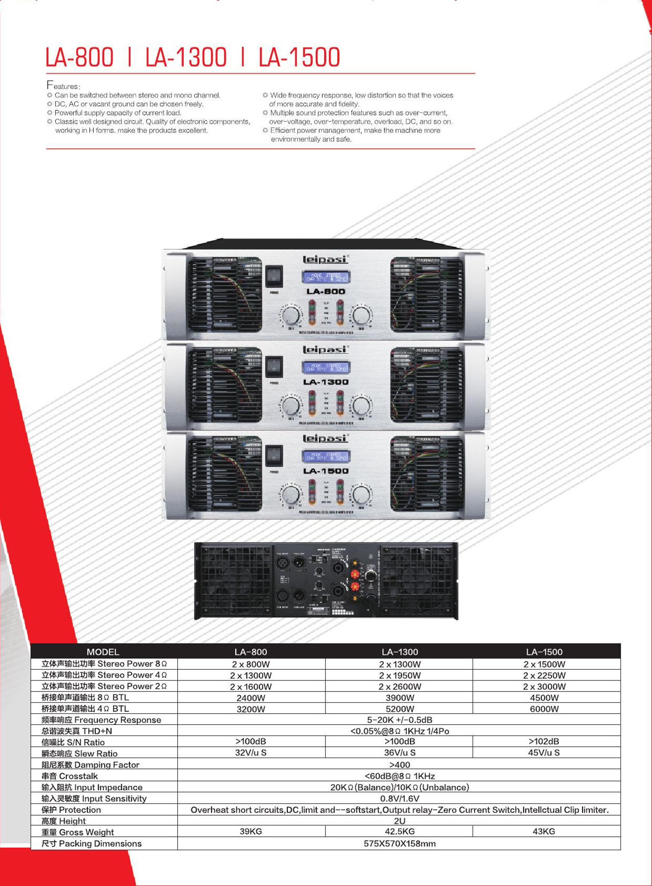 Leipasi Brand Name La 1500 2 1500w Professional High Power Stereo Amplifier Schematic With Led Creen