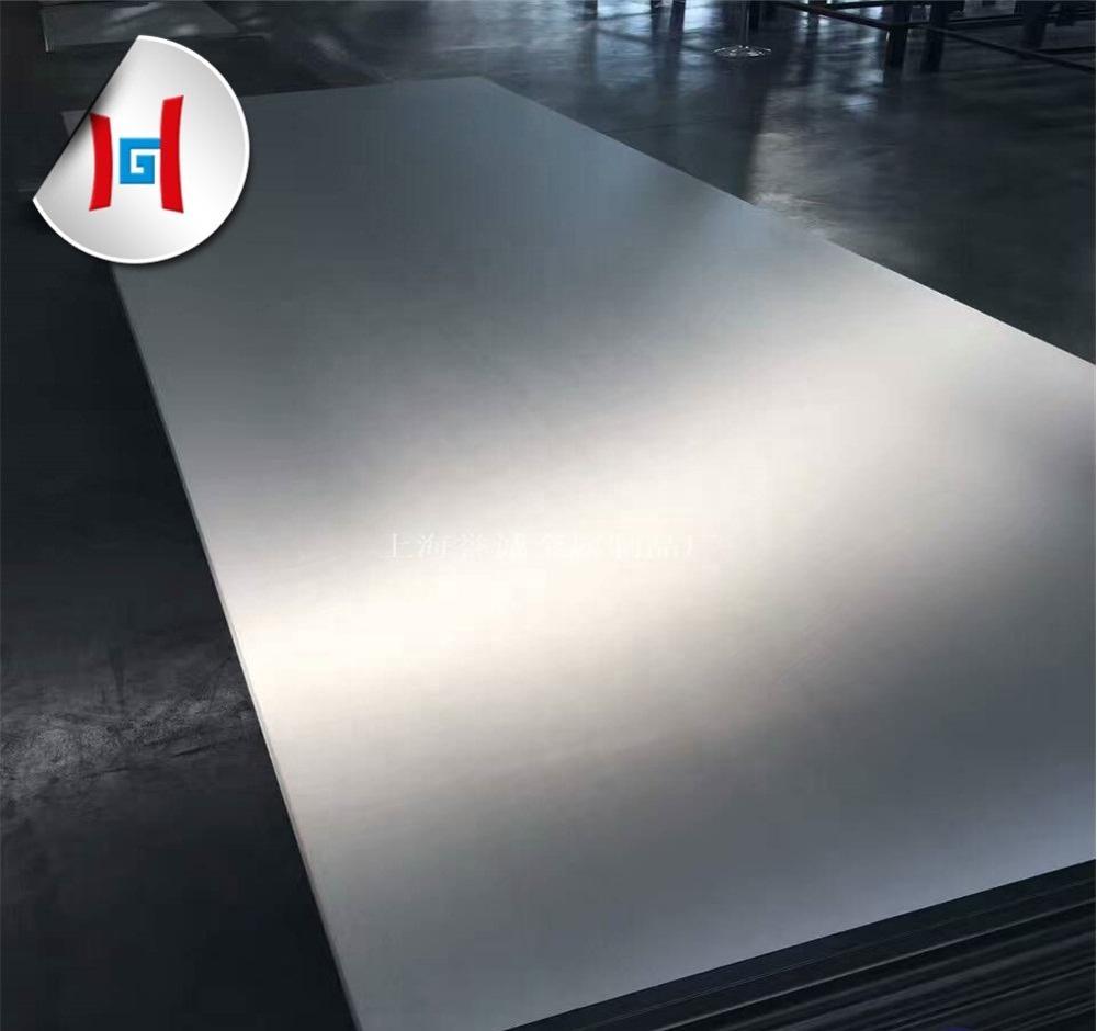 Mirror Aluminium Sheet Plate Various Sizes 0.3 0.4 0.5 0.6 0.8 1.0mm Thicknesses