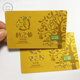Custom printing embossed number hard plastic business cards gold stamp/Printed Membership PVC Cards