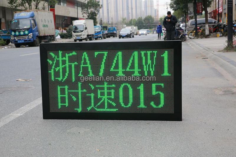 CE Proved Radar Speed Gun Detector Solar Panel Traffic Sign / Roadway Safety Signs