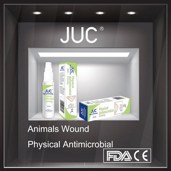 High quality Antimicrobial Veterinary Medicine manufacturer