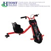 New design Plastic Electric children tricycle/kids baby motorcycle/Motor tricycle