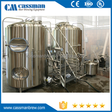 HOT SALE 1000l bright beer tank/304 stainless steel double jacketed beer tank