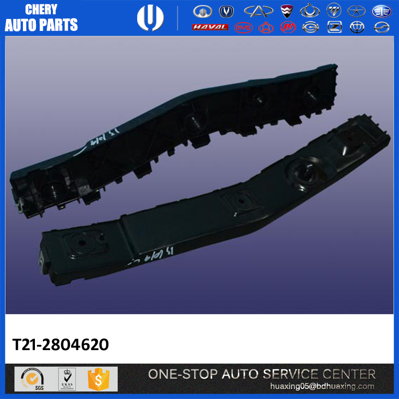 Chery Tiggo parts T21-2804620 RR BUMPER BRKT ASSY RH speranza/Chery/MVM REPLACEMENT PARTS chery tiggo accessories